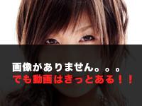 【無修正】北条麻妃☆麗しき永遠のマドンナが復活!![無修正]
